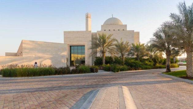 Sustainable City Mosque
