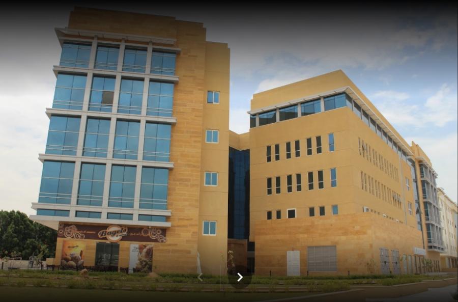 Diamond Business Center Building 2